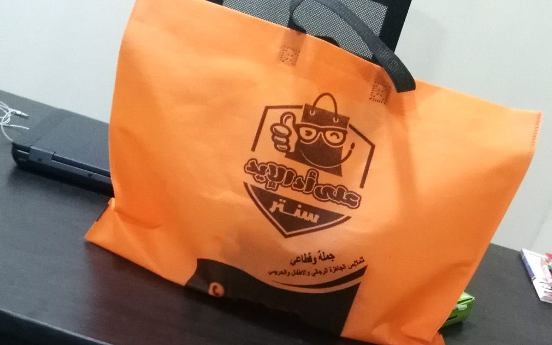 Non-woven Bags for Sale